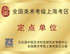 奉贤 南桥 博雅书院 专科老师 专业指导 古筝国画培训
