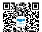 漯河车牌号办理新车挂牌,旧车过户及审车(年检
