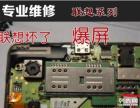 联想K910原装触摸屏K900 K920换屏维修