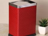 雅皮仕 欧式方形时尚创意 迷你塑料垃圾桶 家用摇盖卫生桶