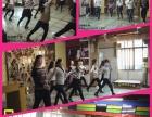 岳阳机构指定爵士舞教练钢管舞教练培训学校