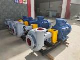 西北地區鉆井液砂泵生產廠家
