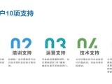 上海亨果云廠家供應智能電瓶車充電樁