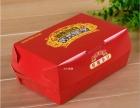 东莞汉堡盒披萨盒定做工厂