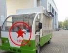 小吃移动展示架 小吃车房车四轮 多功能移动餐车 早餐车房车 酒店