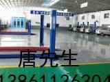 句容环氧树脂地坪工程公司 丹阳环氧地坪漆 扬中环氧地坪工程施工