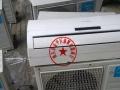 汕头经营二手空调,低价销售1-5匹各品牌包送 包装