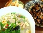 西安羊肉泡馍制作方法教学 陕西小吃热门小吃培训