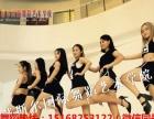 三亚哪里可以学爵士舞,韩舞戴斯尔舞蹈学校