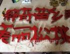 贵阳树脂字制作厂家 大型树脂字工厂