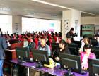 学挖机 装载机 计算机,就到云南宣威惠帮职业培训学校