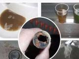 厦门日村环保科技有限公司加盟 水管清洗服务