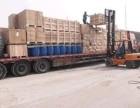 东莞物流专业调车公司 东莞包车物流 东莞到滁州货运公司