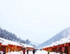 哈尔滨、SSS阳光度假村滑雪、**年味东北民俗村双飞6日游