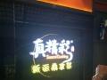 新村世纪唐人中心,室外商 商业街卖场 82平米