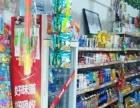 田心 新明小学对面 烟酒生活超市转让