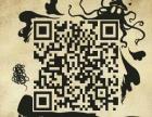 2017广西科技大学成人教育函授本科:土木工程