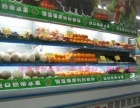 湖北恩施超市风幕柜厂家_水果柜_牛奶柜_蔬菜展示柜_水果立柜