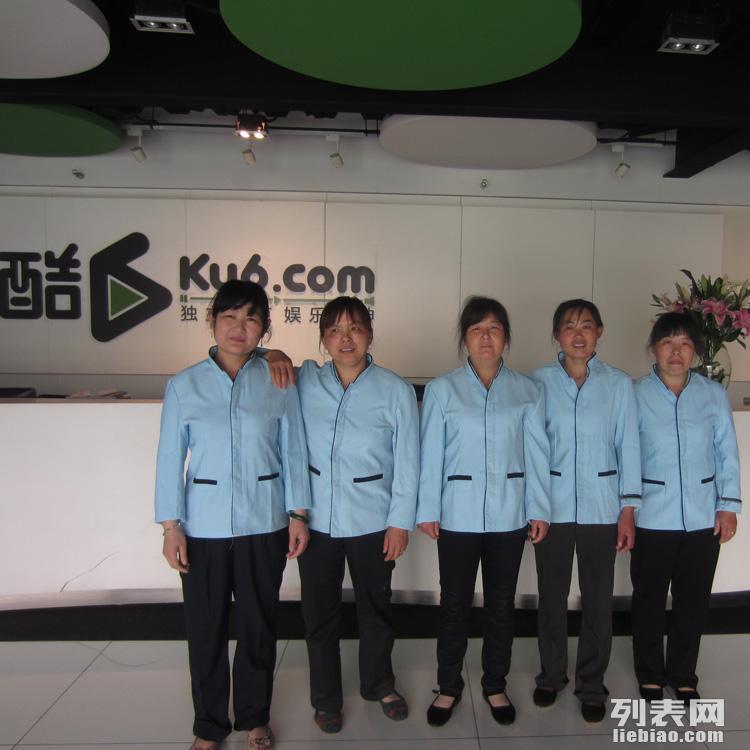 提供日常保洁 公司保洁 工程保洁等服务89544033
