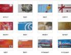 收购购物卡,回收中欣卡,公交卡,充值卡,福卡,携程卡