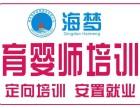 青岛海梦专业提供月嫂,钟点工,育婴师,催乳师,小儿推拿