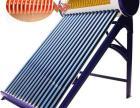 玉昊太阳能生产厂家