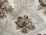 新款高档中式高精密色织窗帘提花布料 柯桥窗帘厂家直销特价批发