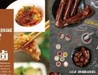 贵阳韩式自助烤肉加盟 贵阳自助烧烤加盟 涮烤一体