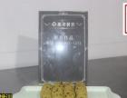 西安面包配料培训 嘉诺专业面点饮品培训机构