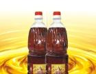 承润食用油 承润食用油加盟招商