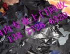 广州皮革(牛皮)回收行情 真皮废料回收价值