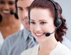青岛海尔热水器 各网点 售后服务电话 地址是多少?