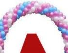 汽球造型\汽球拱门\红地毯布置