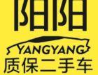 郑州地区专业办理汽车业务,轻轻松松解决你的后顾之忧