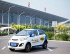途客新能源汽车