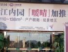 专业上门你承接广东地区活动中西餐宴会策划