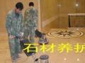 南京丹凤保洁公司、品牌服务、找保洁就找丹凤来电优惠