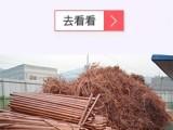 北京大量高價收購廢舊不銹鋼回收廢舊金屬-量小勿擾