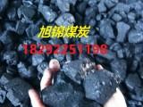 陕西2018神木榆林煤炭块煤水13 洗籽煤民用煤烤烟煤价格