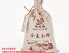 原生态全麦面粉 邯郸馆陶农特产品