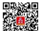 桥北华侨城CAD/PS制图培训-浦口花旗CAD制图培训-包会