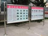 海淀区焊接不锈钢灯箱宣传栏制作广告牌展示架