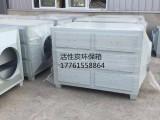 抽屉式活性炭环保箱废气处理异味吸附装置首信环保设备