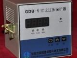 水电站微机保护器过流过压保护器低频低压解列装置