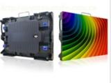 浩普显示专业经营LED电子屏、led租赁等产品及服务