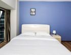 原山海度假酒店,精致一房一厅等你来预定
