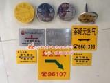 山东胶皮地面标牌厂家 胶皮地面标示牌 粘贴式地面走向标志牌