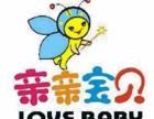 宁波江东有小班化的幼儿园吗?