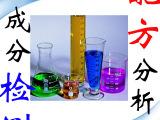 消油剂配方 分散 油水分离 配方成分 合成 高效 消油剂成分