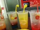 哪里学甜品饮品技术加盟/港式甜品奶茶/台湾奶茶技术